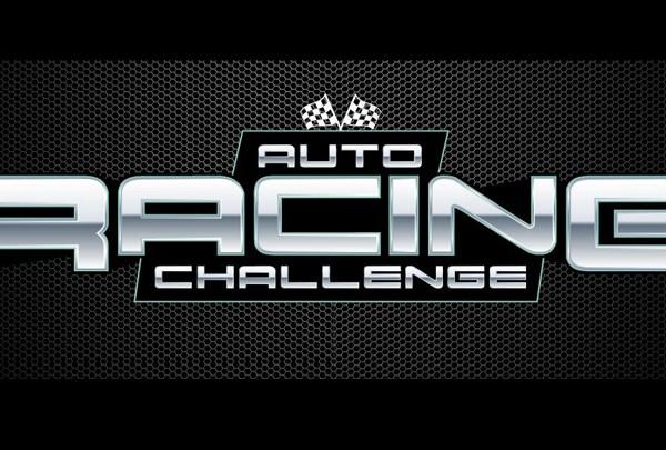 auto racing don't miss_1523043309257.jpg.jpg