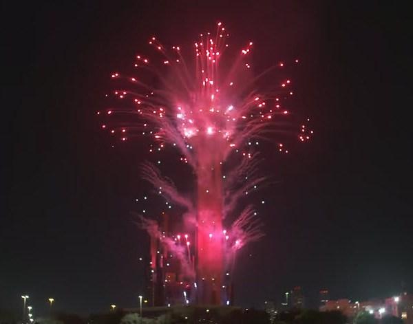 fireworks1_1509129907092.jpg